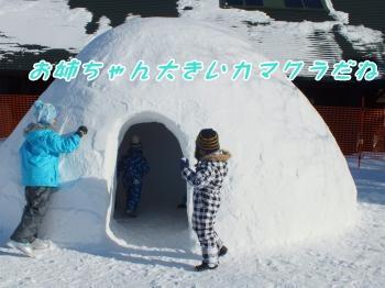 DSCF4959_convert_20130121175955.jpg