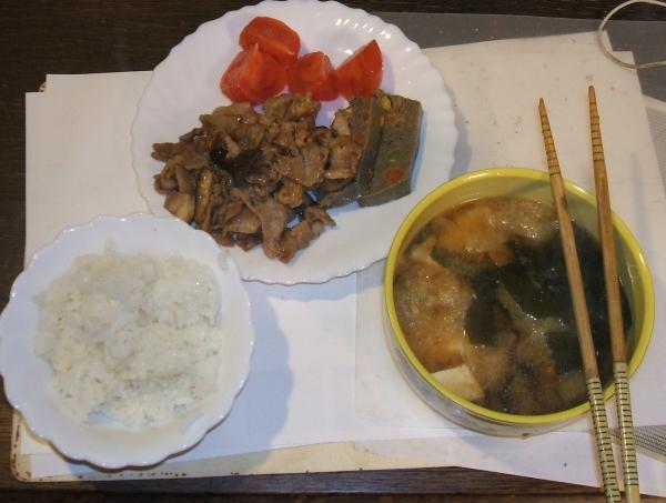dinner0215.jpg