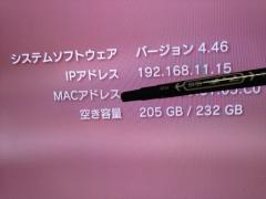 IMG_2226_s.jpg