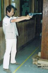 ueno gun