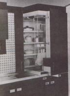 キッチン納戸