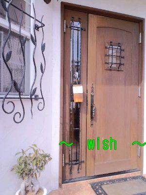 WISH20110213 4_400