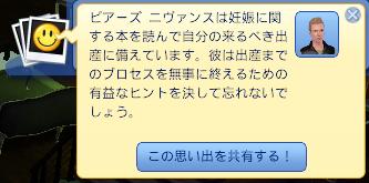 ピアーズ読書