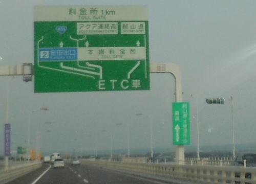 3_20110521211803.jpg