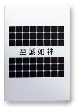 tokiwaIMG_9583.jpg