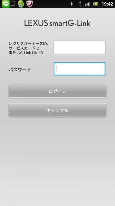 screenshot_2013-12-22_1942_2_convert_20000943.png