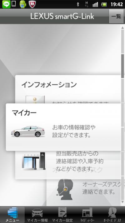 screenshot_2013-12-22_1942_convert_20000841.png