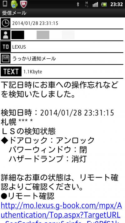 screenshot_2014-01-28_2332_convert_20233729.png