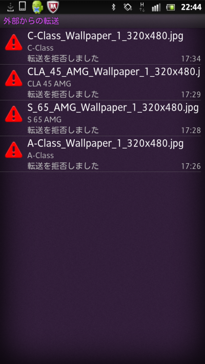 screenshot_20_convert_20221735.png