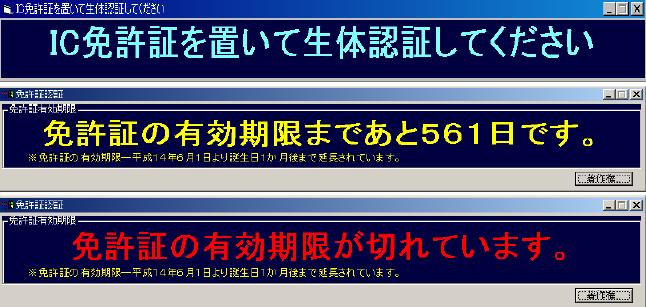 110624b0005.jpg