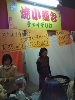 2011繝ゥ繝ウ繧ソ繝ウ6_convert_20110223091343