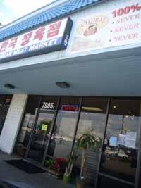 Korean Meat Market1