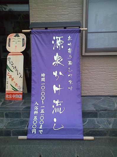 sumikawa03