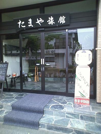 sumikawa04