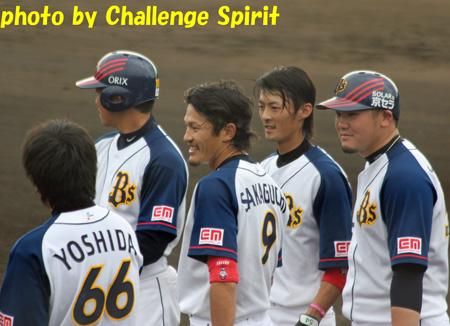 ①秋季キャンプ2010-259