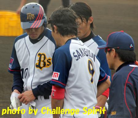①秋季キャンプ2010-254