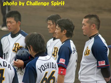 ①秋季キャンプ2010-262
