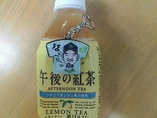 moblog_4b3231a2.jpg