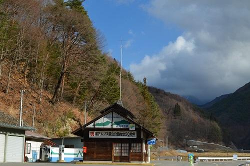 20131213駒ケ岳a