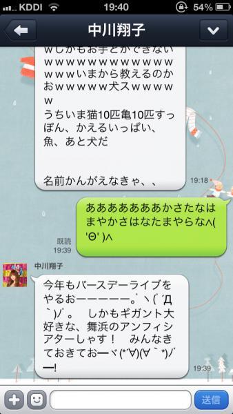 29_1_20130210204213.jpg