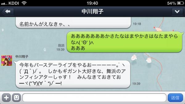29_2_20130210204521.jpg