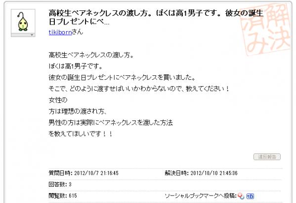 SnapCrab_NoName_2013-1-26_17-19-10_No-00.png