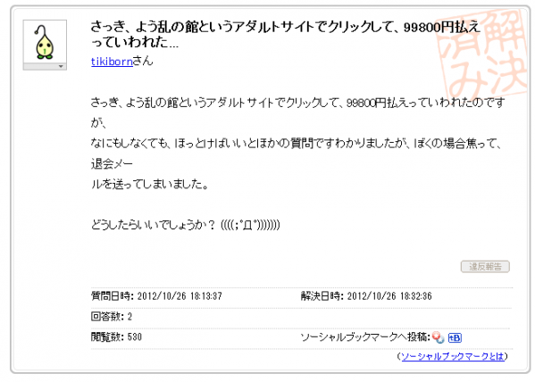 SnapCrab_NoName_2013-1-26_17-23-22_No-00.png