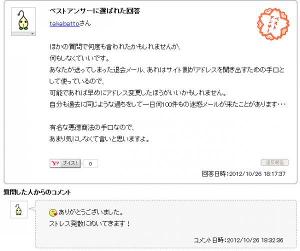 SnapCrab_NoName_2013-1-26_17-24-37_No-00.png