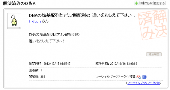 SnapCrab_NoName_2013-1-26_17-28-8_No-00.png