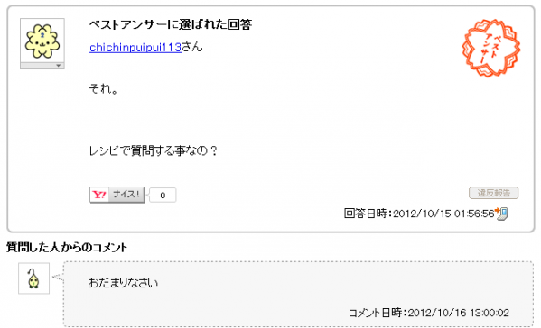 SnapCrab_NoName_2013-1-26_17-29-21_No-00.png