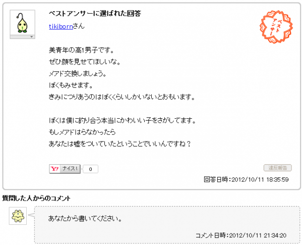SnapCrab_NoName_2013-1-26_17-32-31_No-00.png