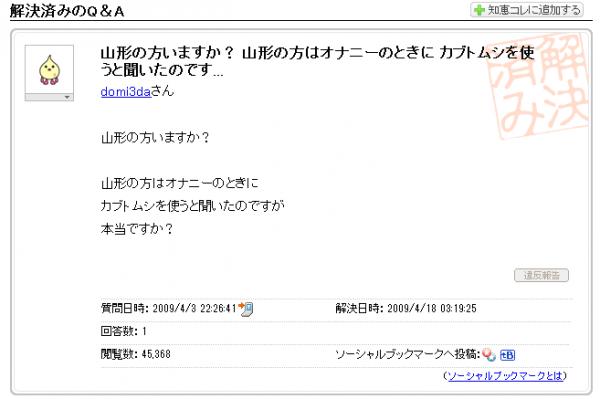 SnapCrab_NoName_2013-1-26_17-34-51_No-00.png