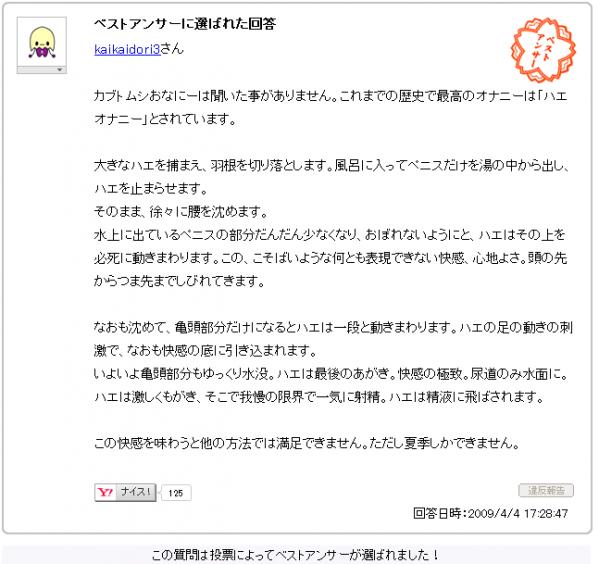 SnapCrab_NoName_2013-1-26_17-35-45_No-00.png