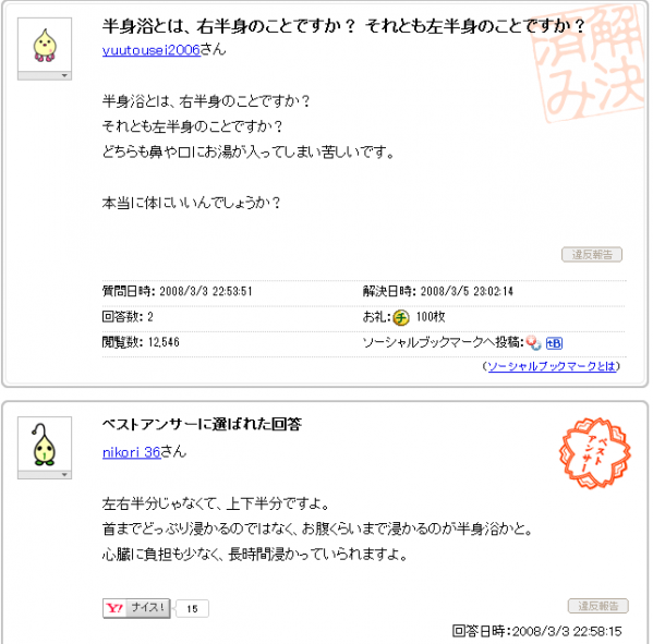 SnapCrab_NoName_2013-1-26_17-37-27_No-00.png
