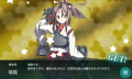 kancolle_131228_173333_01.png