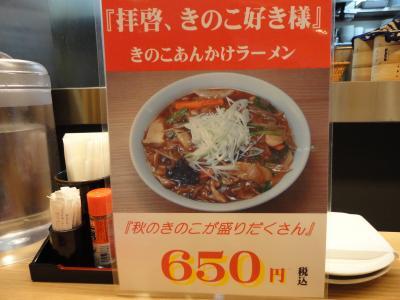 メニュー@毘沙門キッチンさん