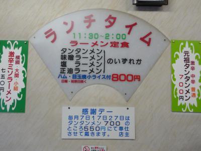 DSC02128_convert_20120110065158.jpg