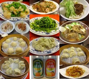 201312食べ物