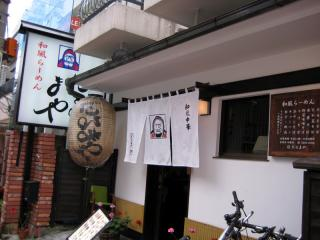 20100716_daruma.jpg