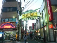 22669_18_nerima_ekoda_shopping2.jpg
