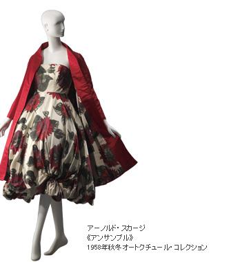 im_fashion_04.jpg