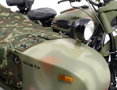 ural gear up Search