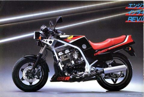 Honda CBR400F 83 2