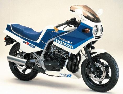 Honda CBR 400F Endurance 1