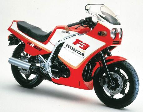 Honda CBR 400R 85 endurance f3 84