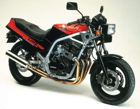 Honda CBR400F 83 1