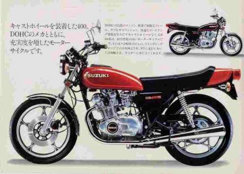 Suzuki GS400E 78 1