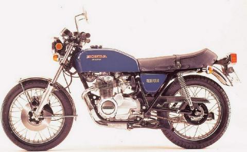Honda CB400F 74 3