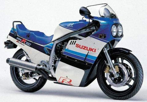 Suzuki GSXR 750 85