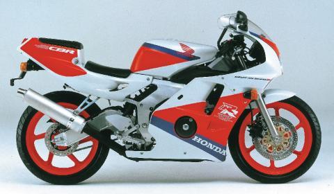 Honda CBR250R 90